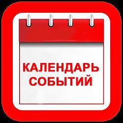 kal_01.png