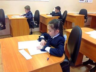 Устный экзамен по английскому языку в 3-4 классах