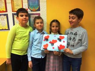 Поздравление ко Дню святого Валентина