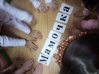 Квест-игра в детском саду