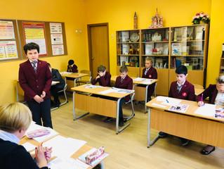 Экзамен по английскому языку