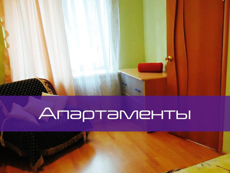 Апартаменты / ул. Комсомольская д 3