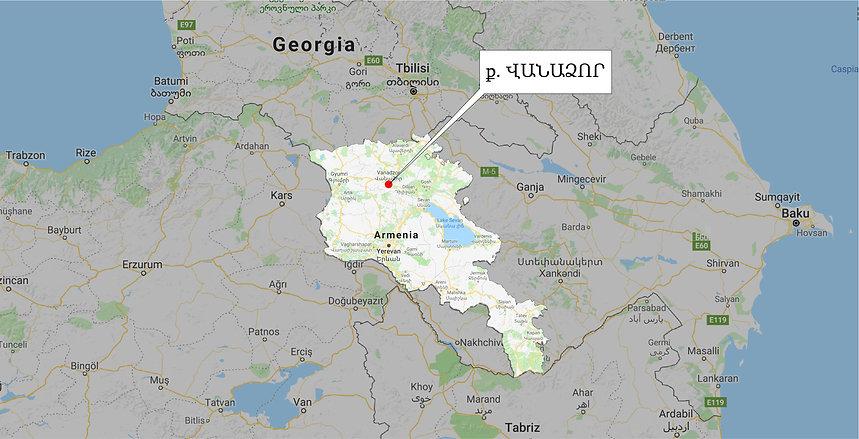 ԳԼՈՐԻԱ Կարի Գործարան գտնվում է Հայաստանում