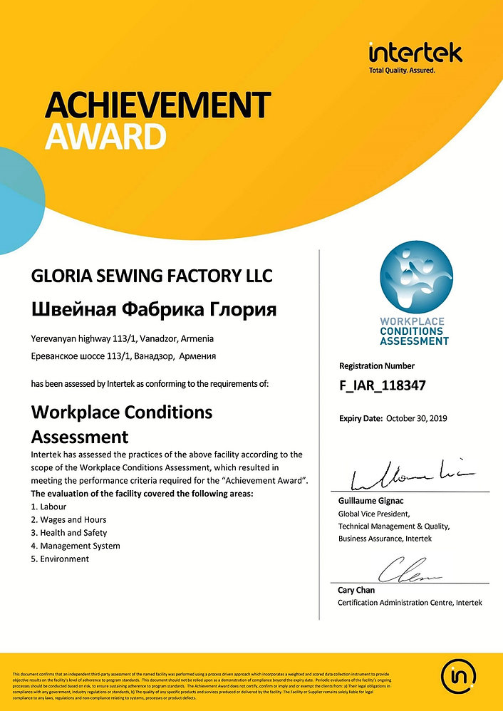 Gloria Sewing/Garments Factory - INTERTEK Report