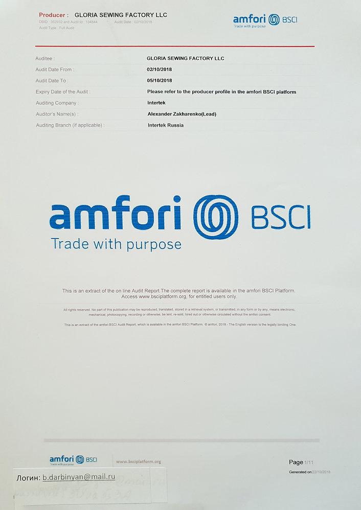 Швейная Фабрика ГЛОРИЯ - отчет аудита amfori BSCI