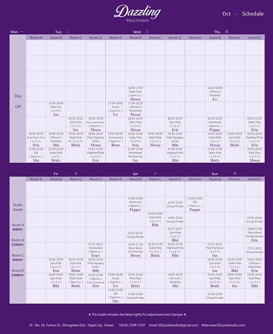 10月份課表英文.png