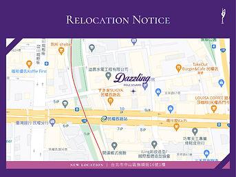Relocation notice_工作區域 1.jpg
