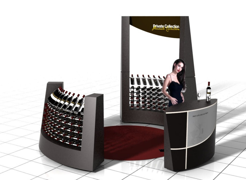 אי מודולרי ל Carmel Wine Collection