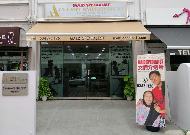 Shop_Front_ECR.jpg
