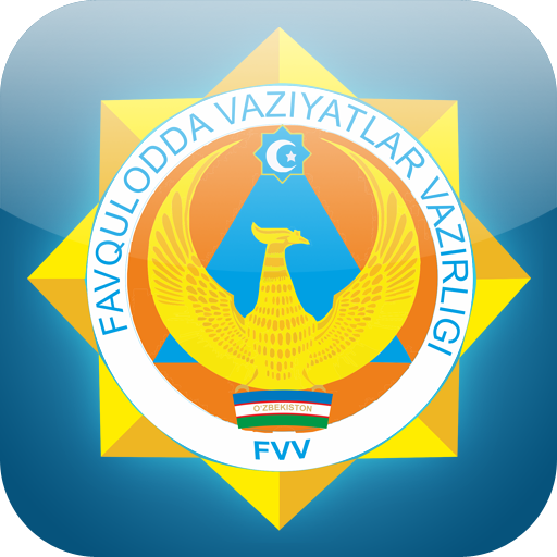 FVV - МЧС Р.Уз
