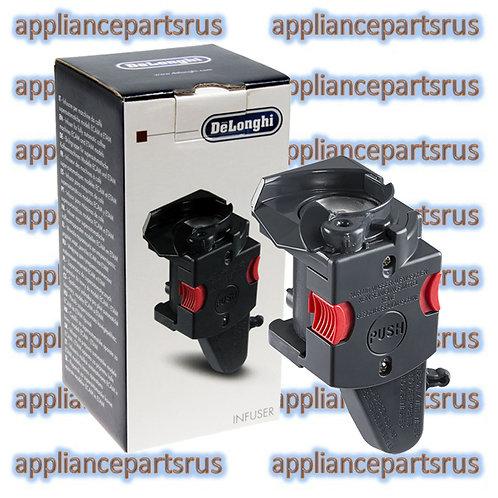 De'Longhi Coffee Machine Infuser Assembly Part 7313251451