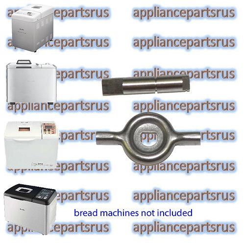 Breville BB250 BB290 BB300 BB400 BB420 BBM600 BBM800 Bread Maker Pan Shaft Kit
