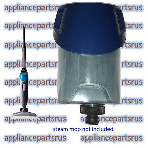 Bissell 1440F Steam Mop Tank Cap & Insert Part 1602239