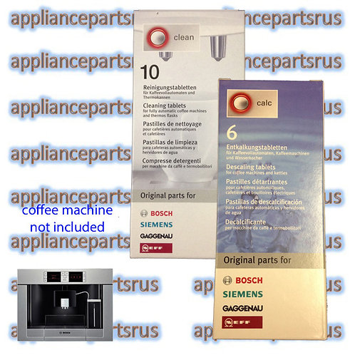 Bosch Coffee Machine Cleaning + Descaling Tablets Part 311940 + 311864