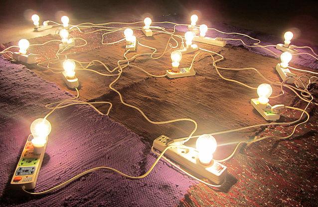 Multi Plug | Hossam Dirar | JM Art Management