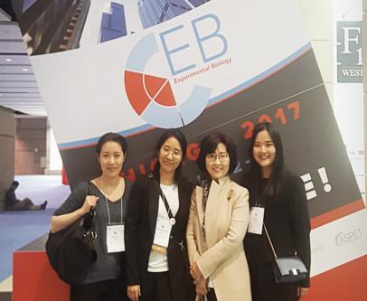 EB 2017 Chicago
