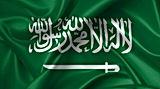 Action KSA