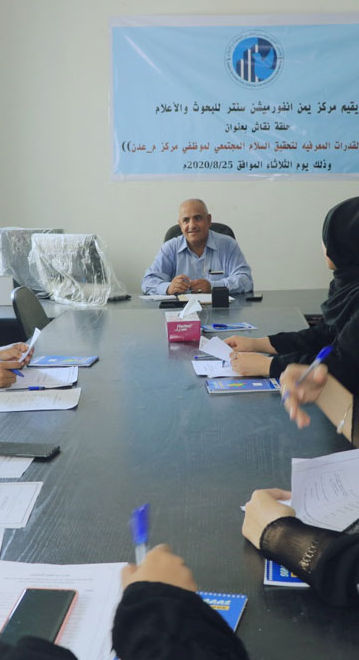 Training Course on Sensitive Journalism and Methods of Restoring National Unity