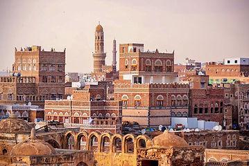 Sanaa-Yemen.jpg