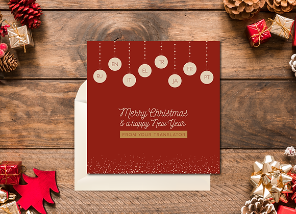 Merry Christmas From Your Translator   Square Card