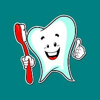 Teeth 3.png