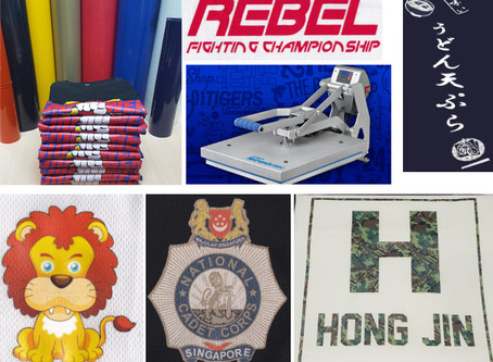 What is Heat Transfer Printing?