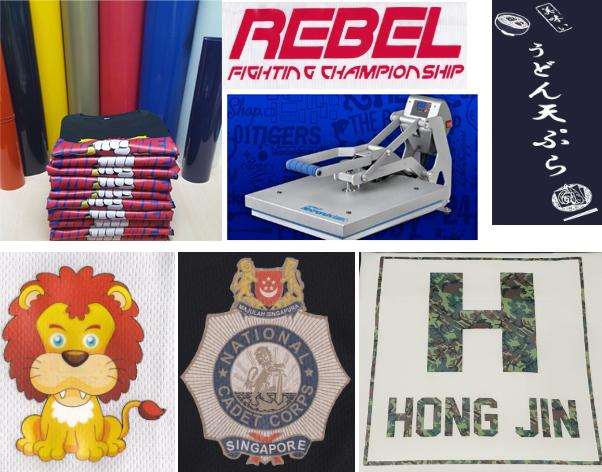 Corporate Uniform Singapore | Asiat-shirt com | Singapore