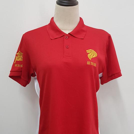 金门会馆 Polo t-shirt