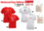 Singapore NDP 2020 T-shirt