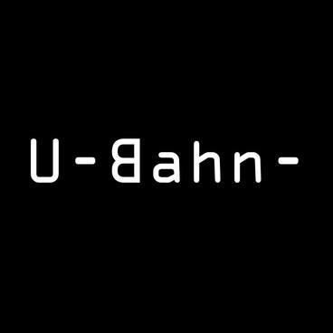 logo ubahn.jpg
