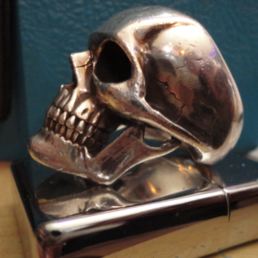 jupiter skull ring
