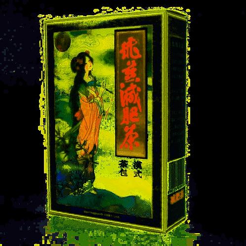 feiyan slimming tea