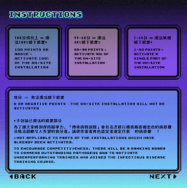 web_04.png