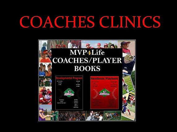 coaches clinics curriculum.jpg