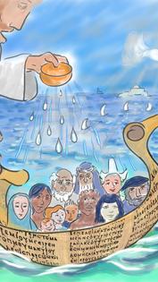 30/05/21« Baptisez-les au nom du Père, et du Fils, et du Saint-Esprit »