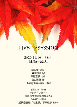 20201114ZattoFourSession