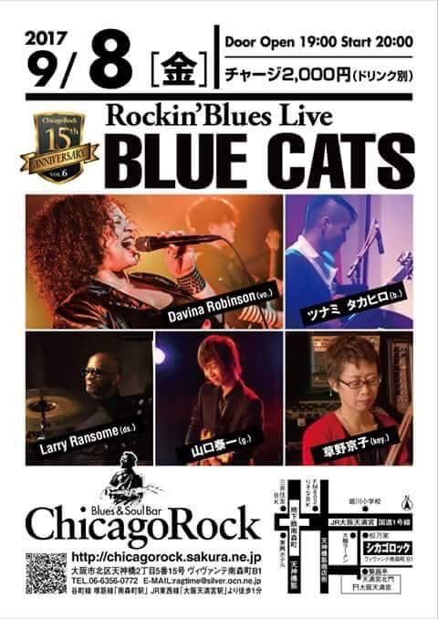 20170908ChicagoRock