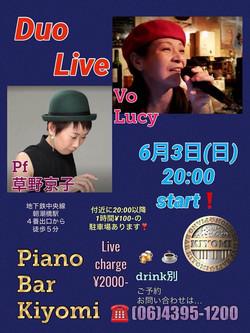 20180603_PianoBarKiyomi
