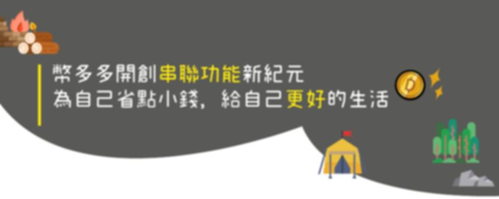 網站_05功能區標題.png