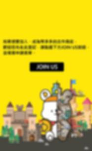網站-09.jpg