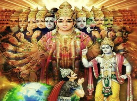 ॐ श्री मद्भगवद्गीता के पहले अध्याय का माहात्म्य