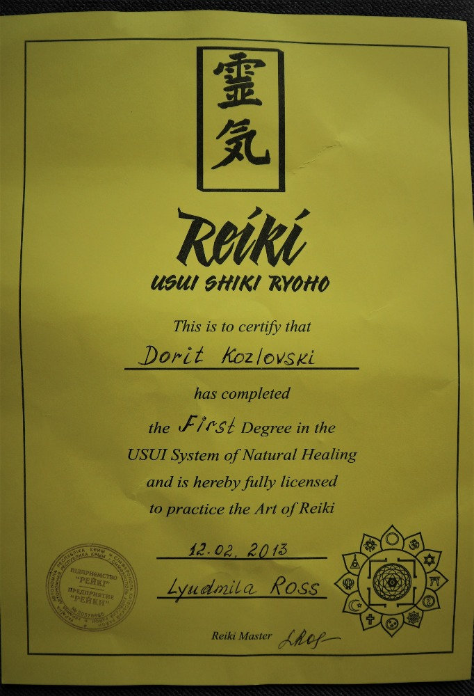 Hands-On Reiki Treatment 60 Minutes