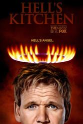 hells_kitchen_ver5_xxlg.jpg