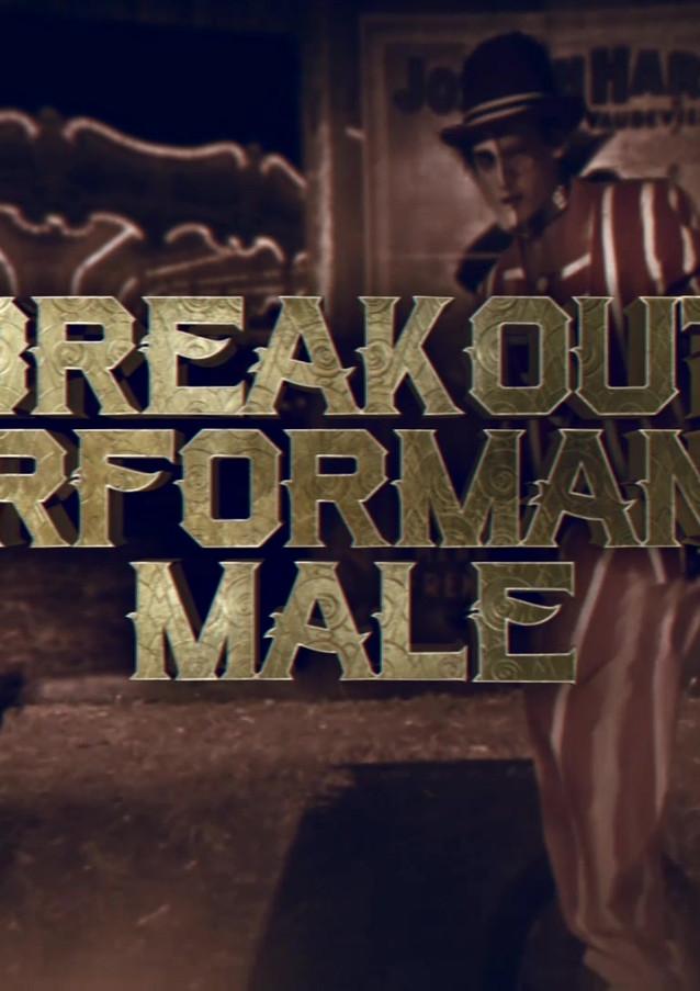header_breakout_maleB.mp4
