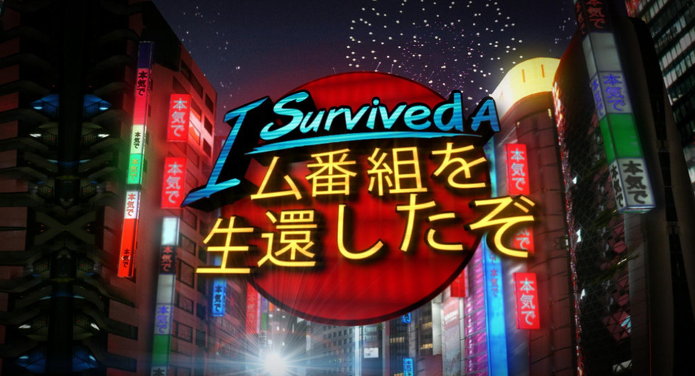 I Survived a Japanese Gameshow
