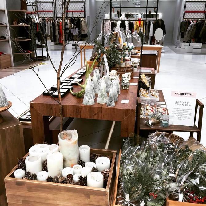 森のHoliday Market @伊勢丹立川店