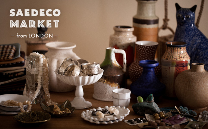 SAEDECO MARKET from LONDON