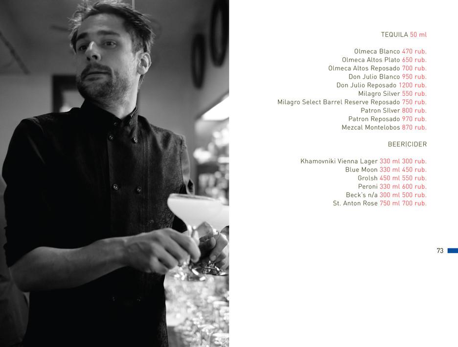 Cocktail Menu. 72-73 pages