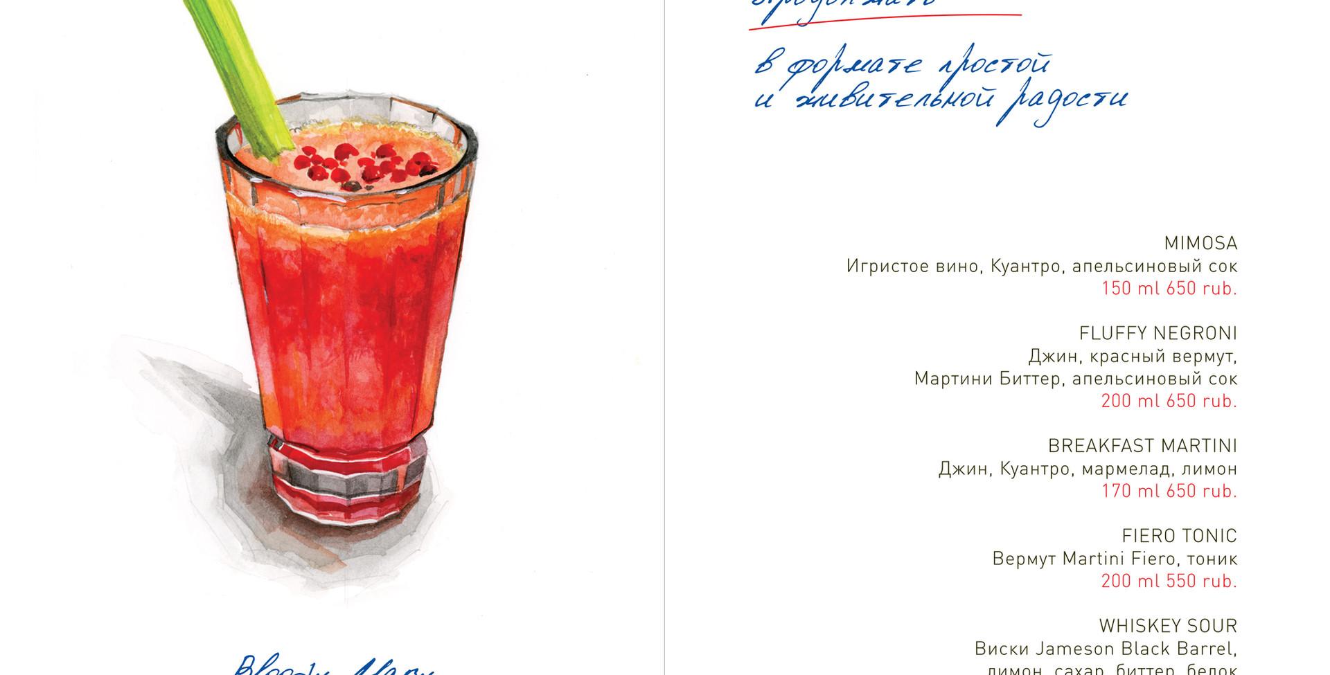 Cocktail Menu. 02-03 pages