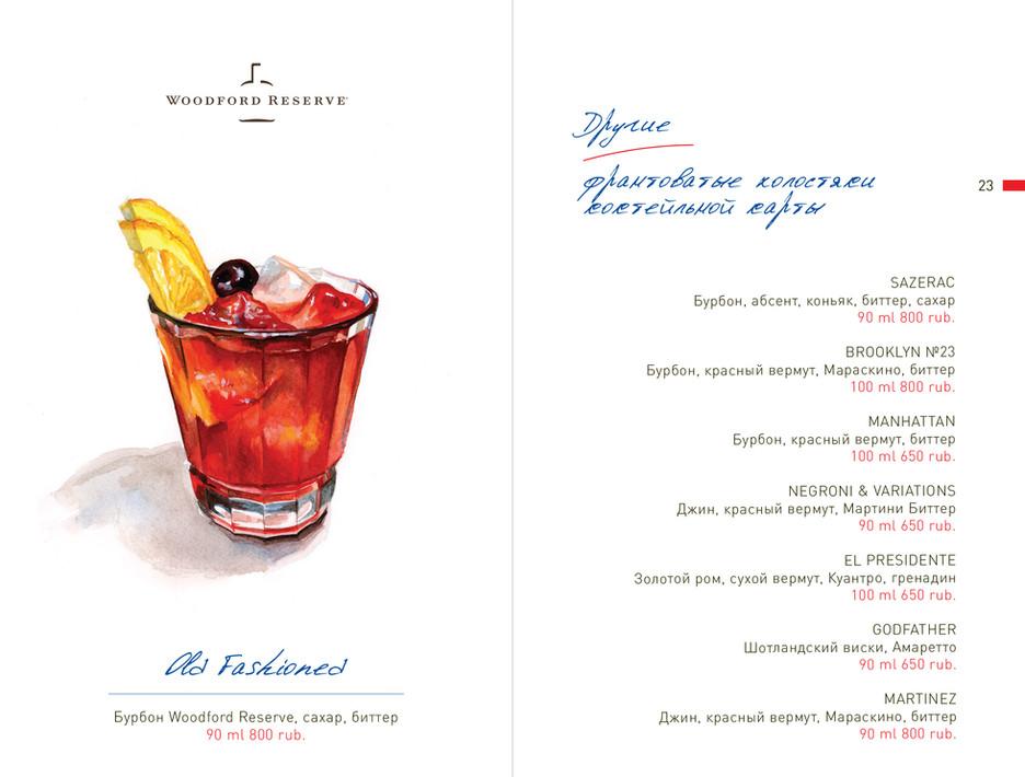 Cocktail Menu. 22-23 pages